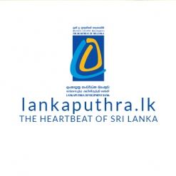 Lankaputhra Development Bank