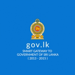 Government of Sri Lanka Official Web Portal (2013-2015)