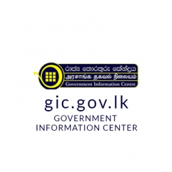 Government Information Center
